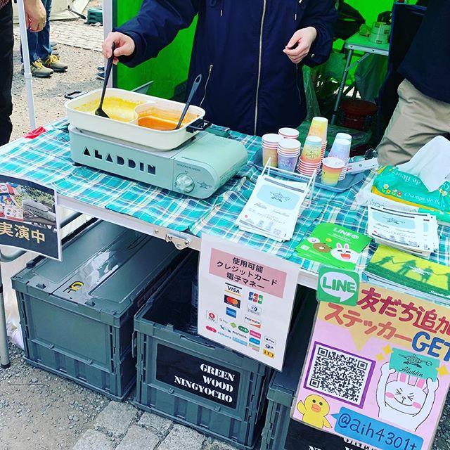 Outdoor Day Japanのアラジン。プチパンは目覚ましテレビに出てました!#アラジンプチパン #アラジンストーブ #アラジンのある生活 #湘南 #江の島 #片瀬 #すばな通り #ちょい飲みカフェ #デノアラジン